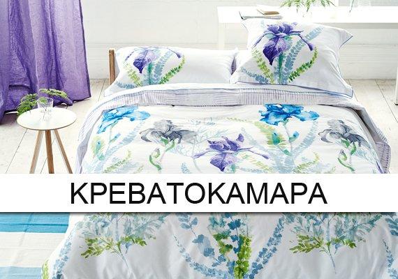 Κρεβατοκάμαρα Προϊόντα