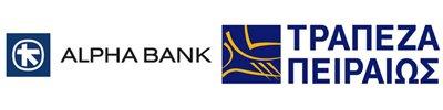 Τράπεζες συνεργαζόμενες